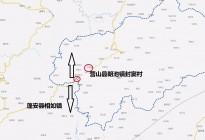 营山出土清代营山与蓬安县界碑