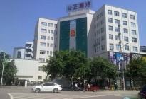 蓬安县法院:成功执结一起涉政府案件