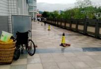 蓬安一空巢老人患病在县人民医院跳楼不幸身亡