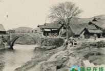 1909年的四川(珍贵老照片)