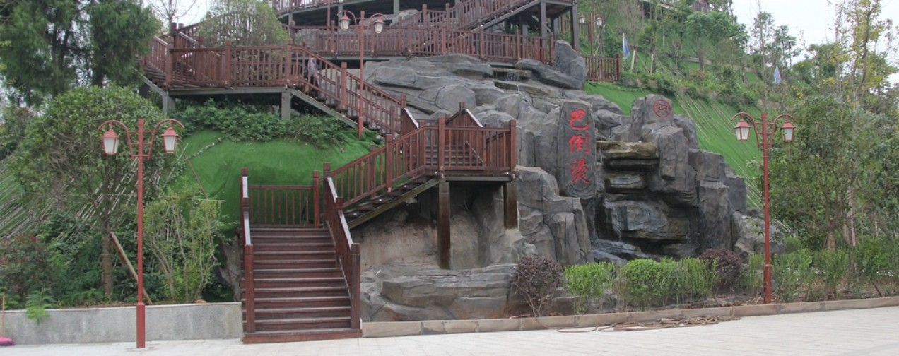 蓬安桑梓火锅公园山顶已对外开放