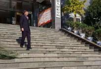蓬安县人民检察院12309检察服务中心正式宣告挂牌成立