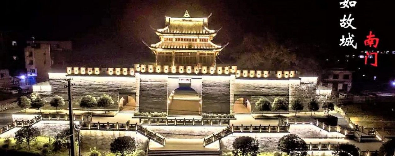 蓬安县锦屏镇相如故城南门夜景