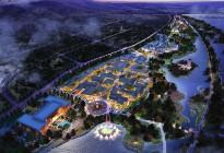 蓬安爱情小镇整体方案预览