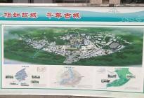 四川蓬安县锦屏相如故城复原进展(2019年1月25日)