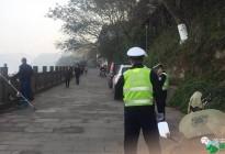 蓬安嘉陵第一桑梓景区和周子古镇这几条街全面实施禁止停车