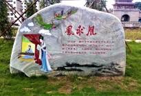 蓬安锦屏新区建设进度一览(2019年06月29日)