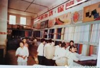 蓬安经典老照片