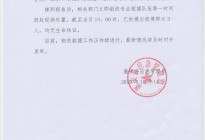 蓬安县突发意外山体滑坡落石致3人死亡情况通报