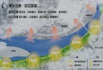 蓬安县嘉陵江滨江生态景观走廊