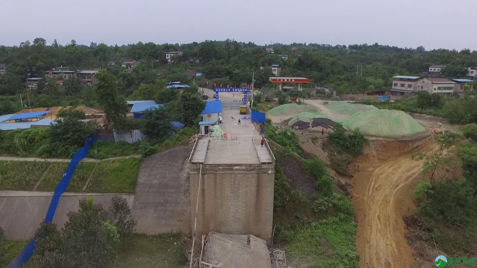 蓬安嘉陵江一桥成功爆破拆除 - 第4张  | 蓬安在线