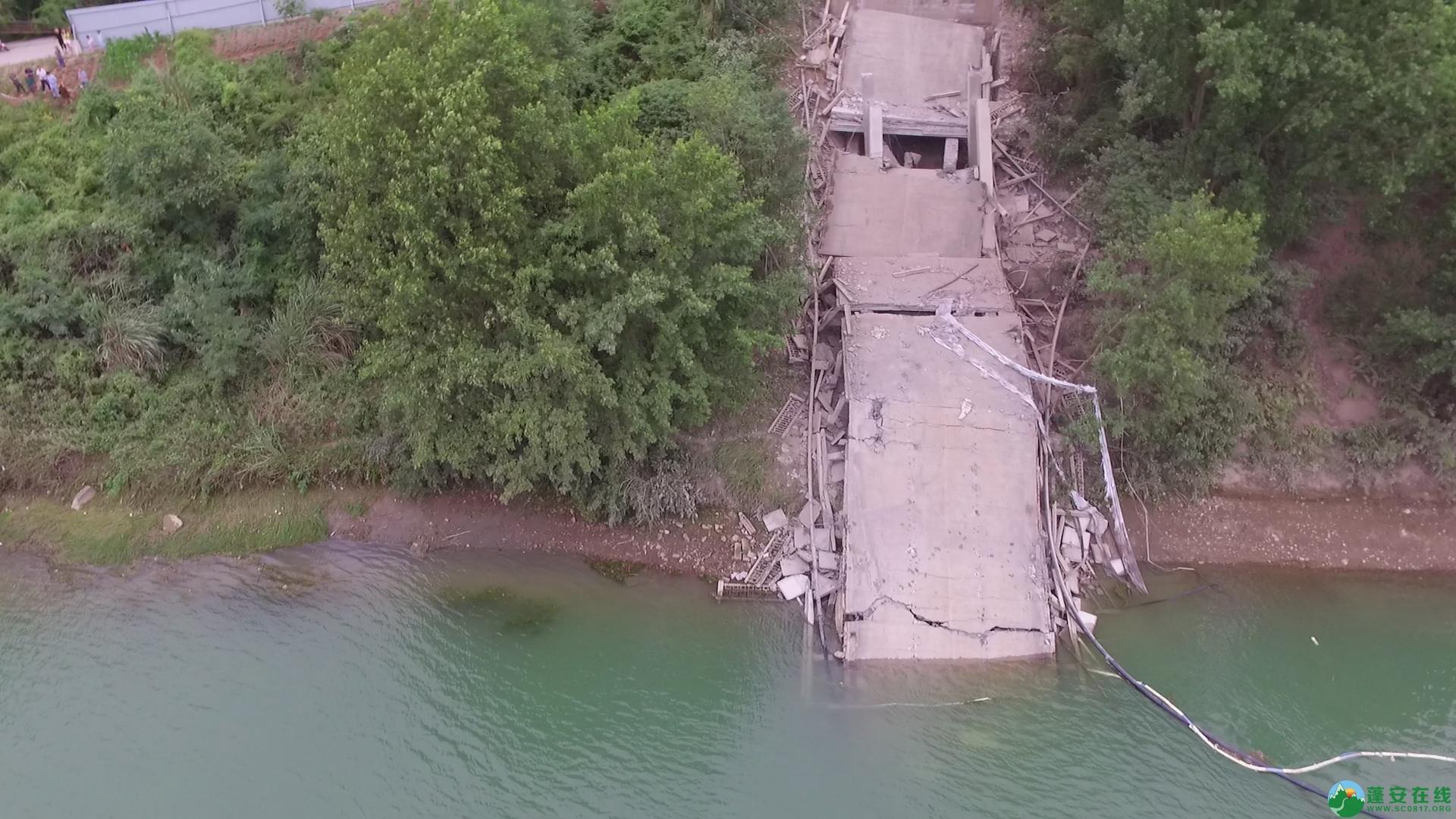 蓬安嘉陵江一桥成功爆破拆除 - 第18张  | 蓬安在线
