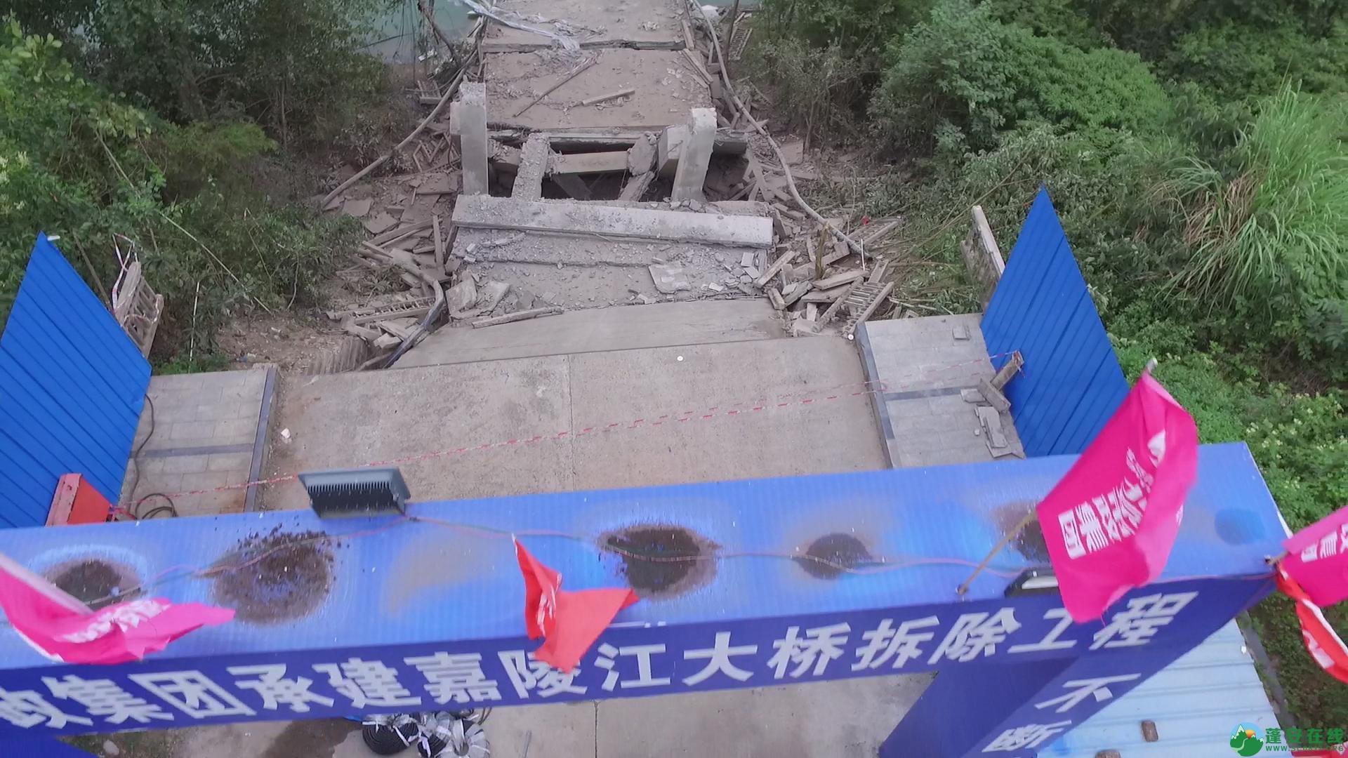 蓬安嘉陵江一桥成功爆破拆除 - 第6张  | 蓬安在线