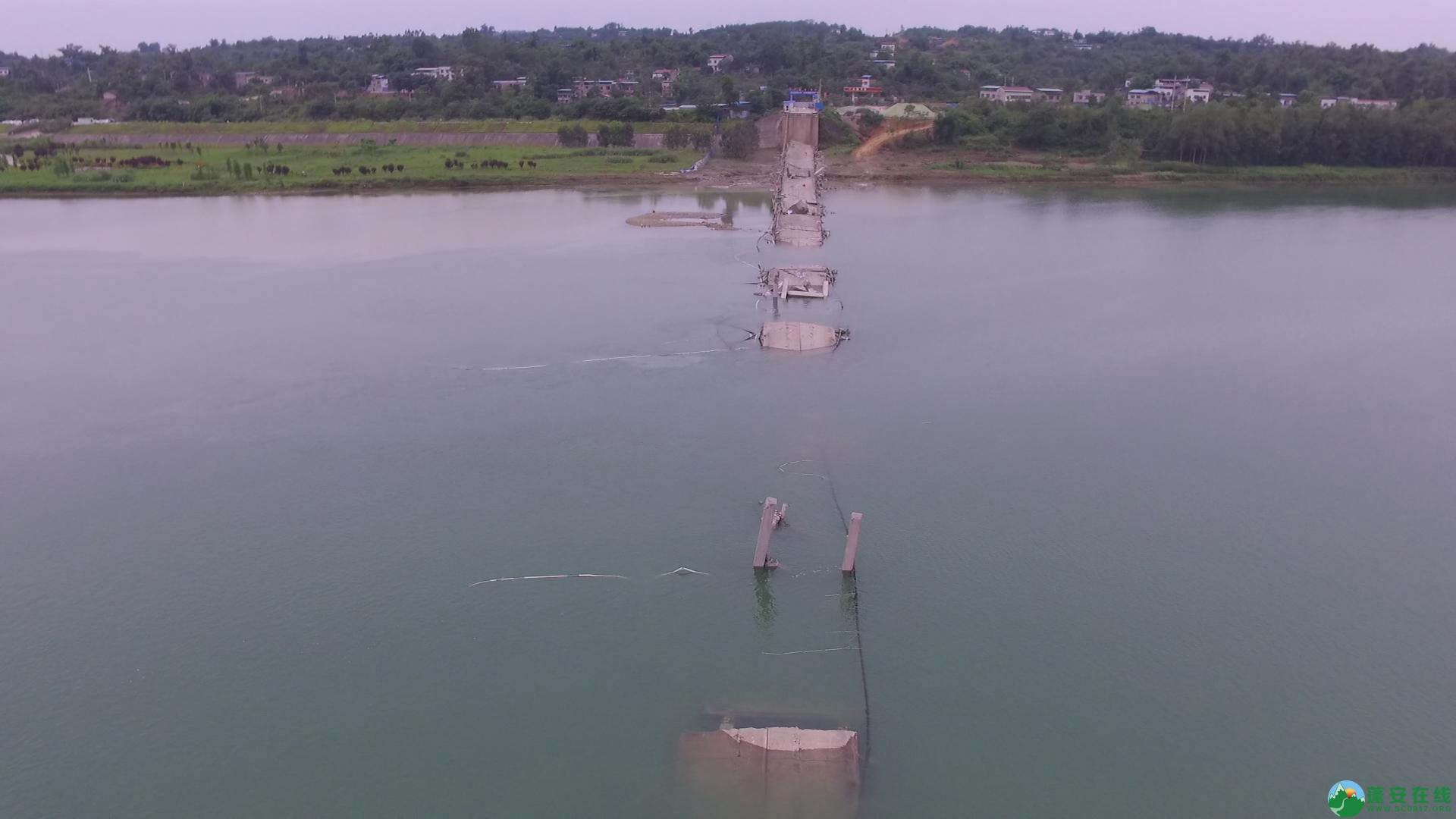 蓬安嘉陵江一桥成功爆破拆除 - 第9张  | 蓬安在线