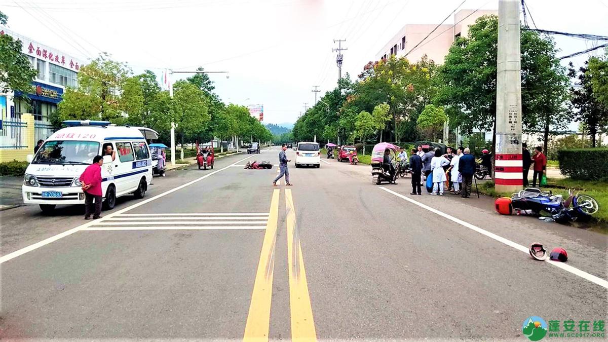 蓬安县河舒工业园区桂花路发生两摩托车相撞 - 第1张  | 蓬安在线