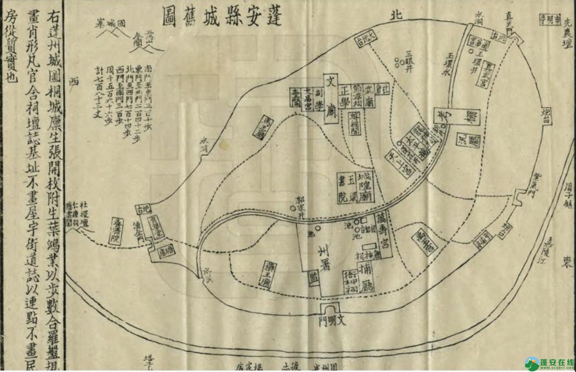 蓬州老地图 - 第3张  | 蓬安在线