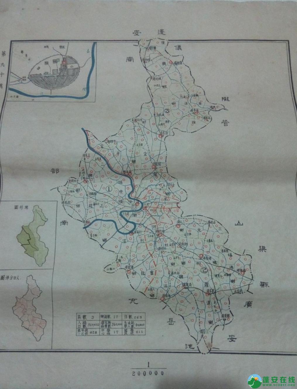 蓬州老地图 - 第2张  | 蓬安在线