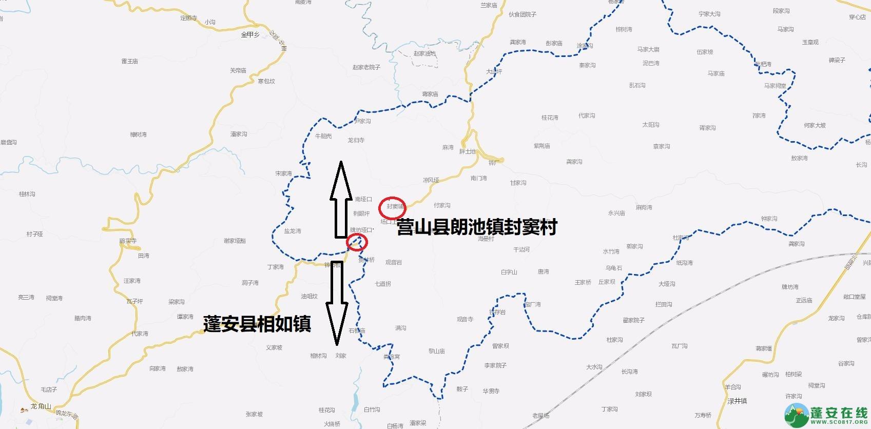 营山出土清代营山与蓬安县界碑 - 第2张    蓬安在线