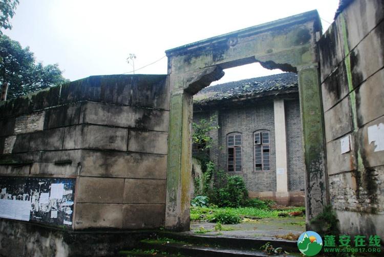 蓬安监狱今与昔 - 第2张  | 蓬安在线