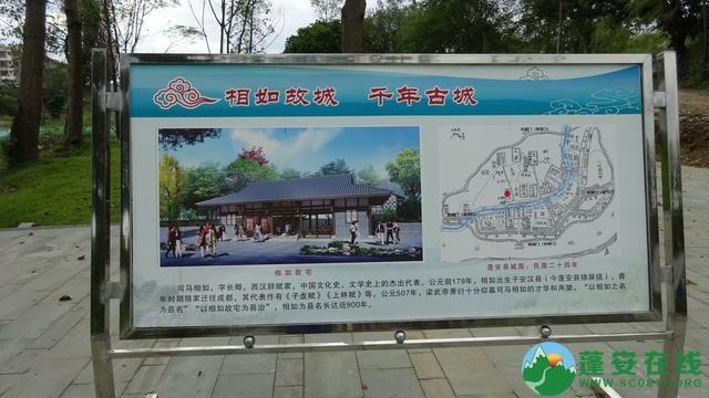 蓬安锦屏相如故城工地进展 - 第15张  | 蓬安在线