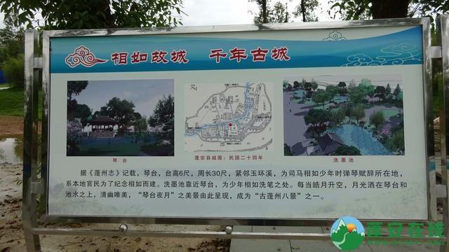 蓬安锦屏相如故城工地进展 - 第17张  | 蓬安在线