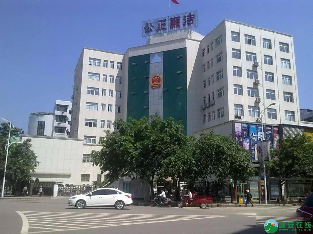 蓬安县法院:成功执结一起涉政府案件 - 第1张  | 蓬安在线