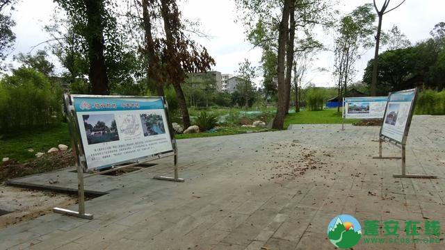 蓬安锦屏相如故城工地进展 - 第20张  | 蓬安在线
