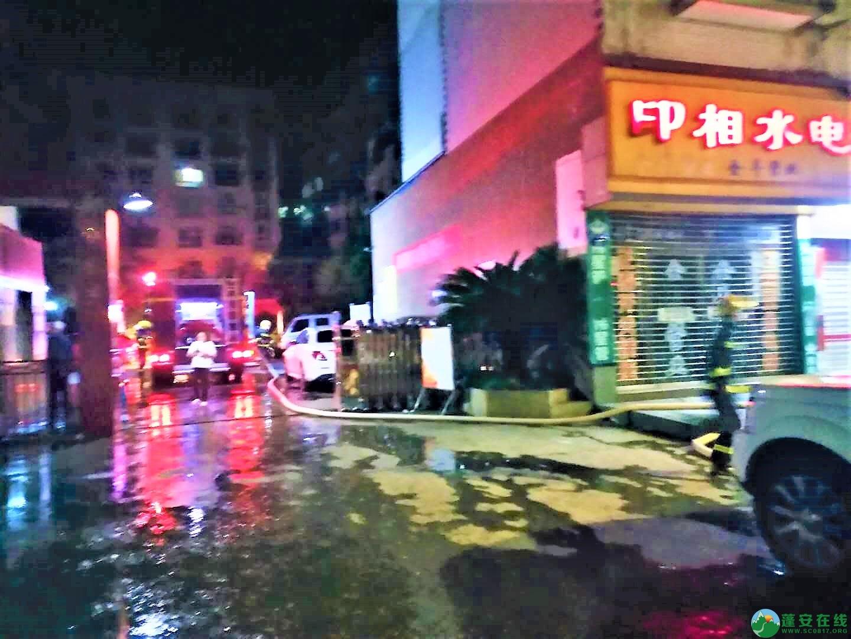 蓬安都市水乡凌晨突发火灾 - 第3张  | 蓬安在线