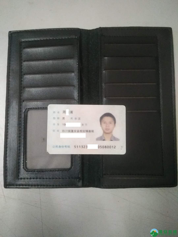 蓬安县鸿运出租汽车有限公司失物招领 - 第3张  | 蓬安在线