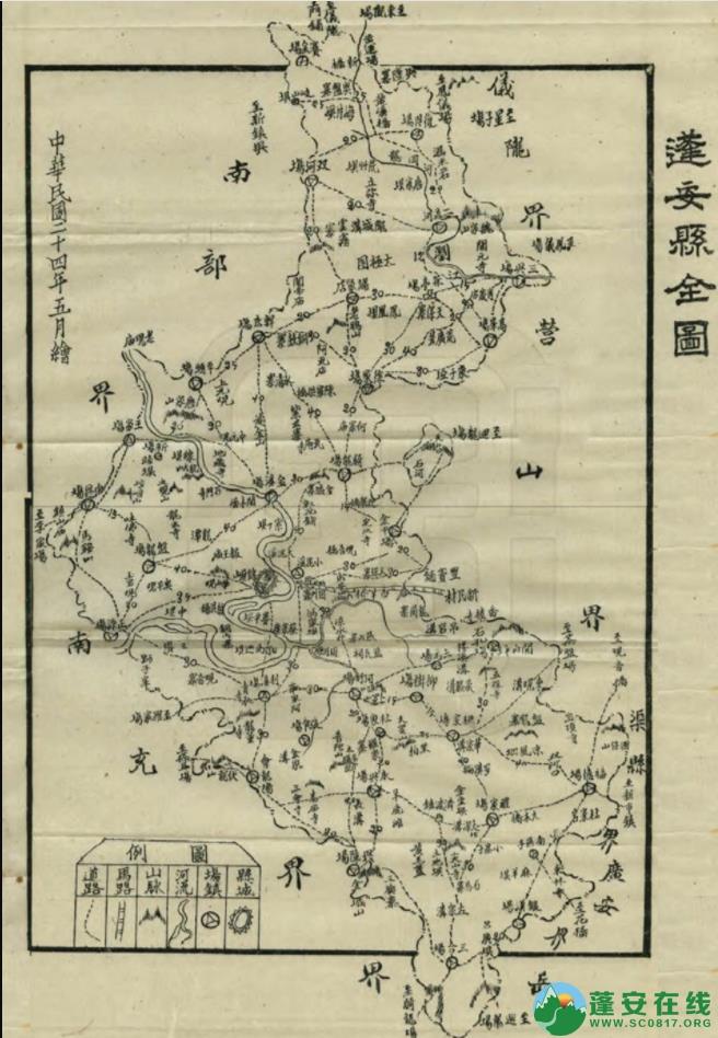 蓬州老地图 - 第1张  | 蓬安在线