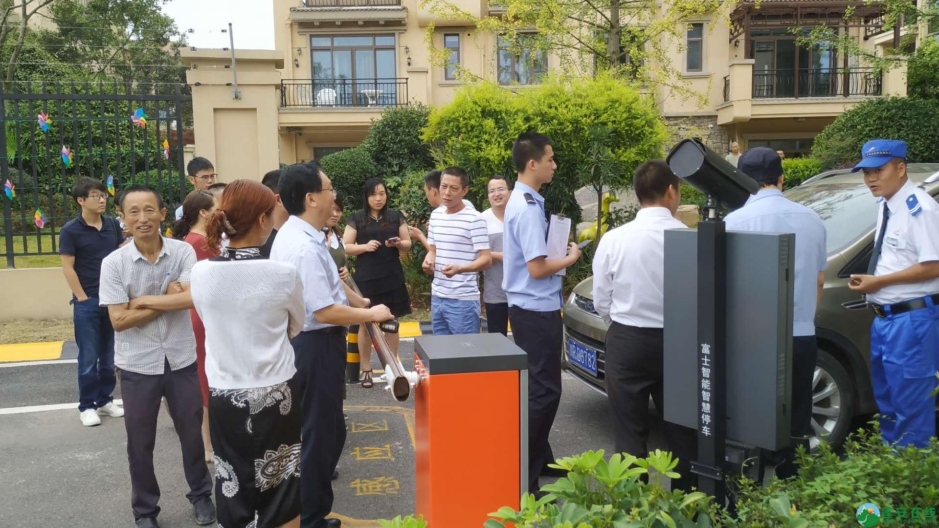 蓬安碧桂园业主因物业收费和房屋出现质量问题引发集体维权 - 第4张  | 蓬安在线