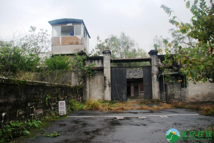 蓬安监狱今与昔 - 第5张  | 蓬安在线