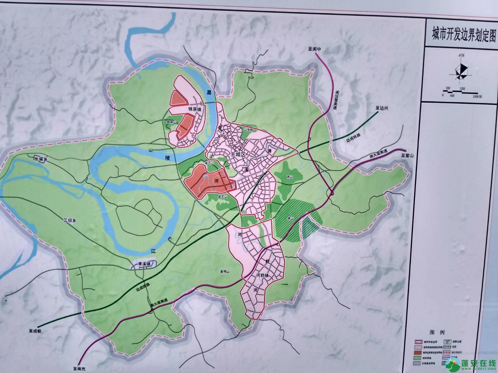 蓬安县2015年-2030年最新城市总体规划公示 - 第8张    蓬安在线