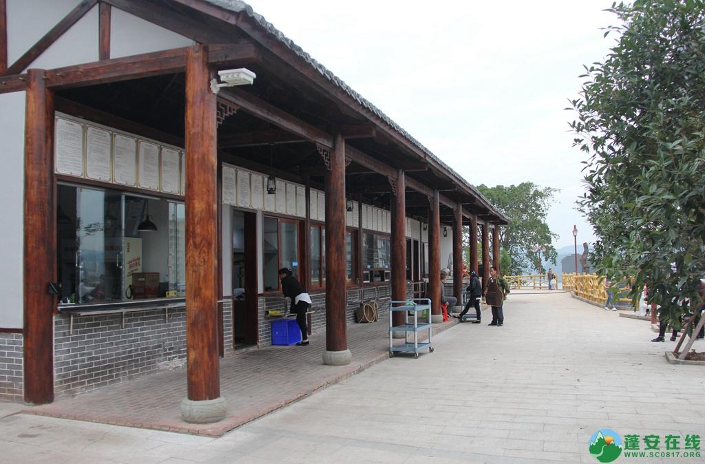 蓬安桑梓火锅公园山顶已对外开放 - 第61张  | 蓬安在线
