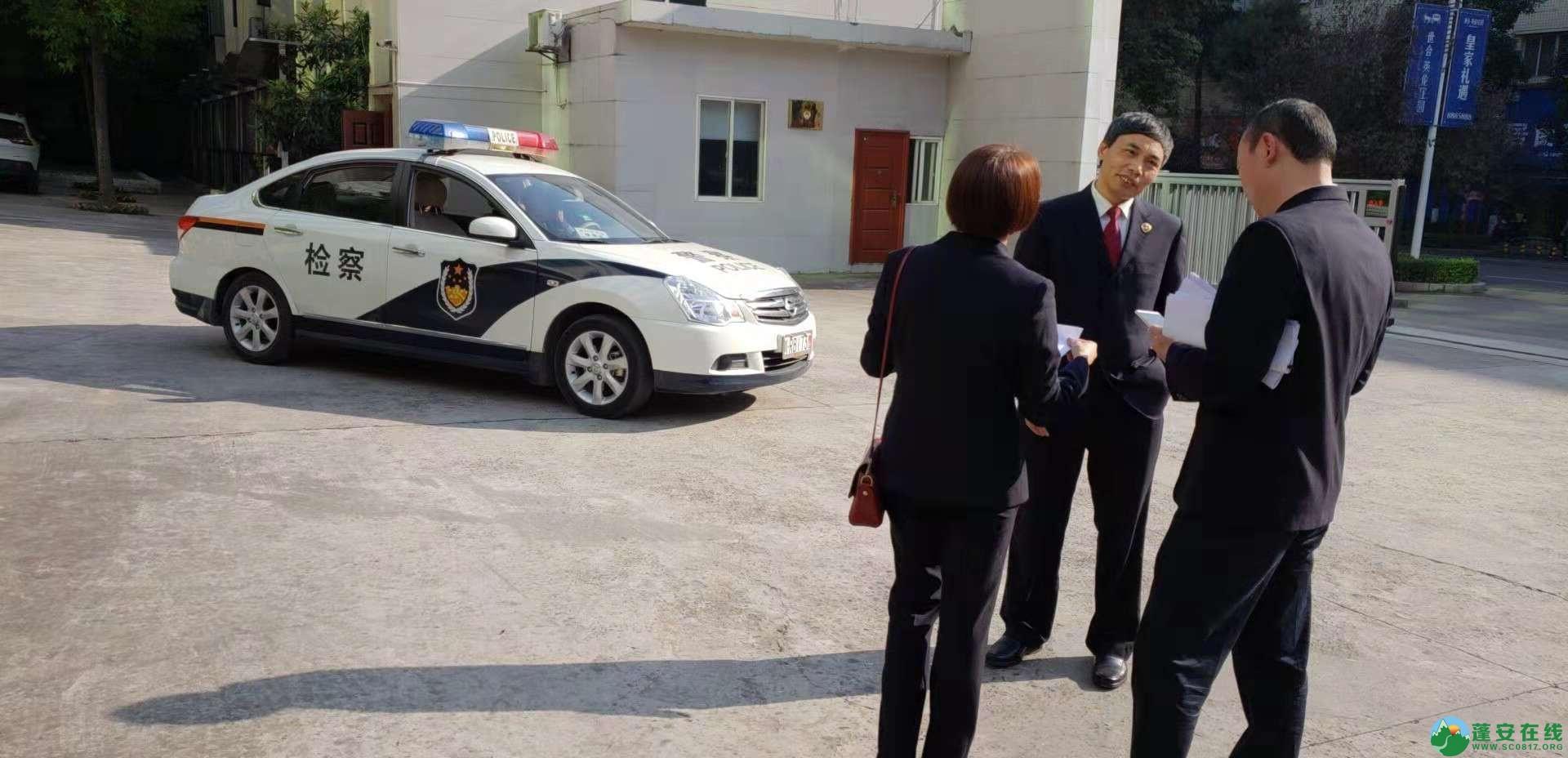 蓬安县人民检察院12309检察服务中心正式宣告挂牌成立 - 第11张  | 蓬安在线