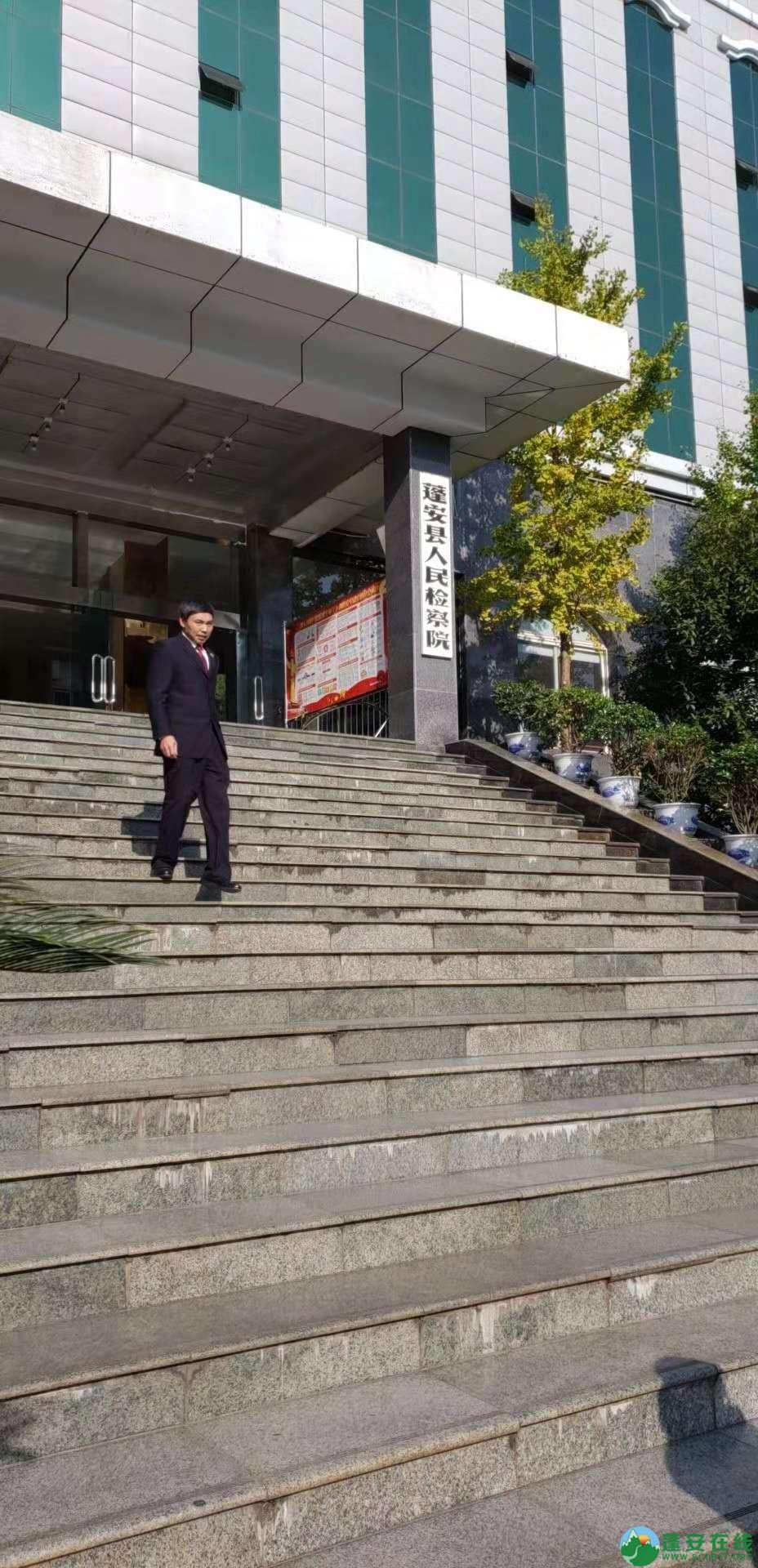 蓬安县人民检察院12309检察服务中心正式宣告挂牌成立 - 第12张  | 蓬安在线