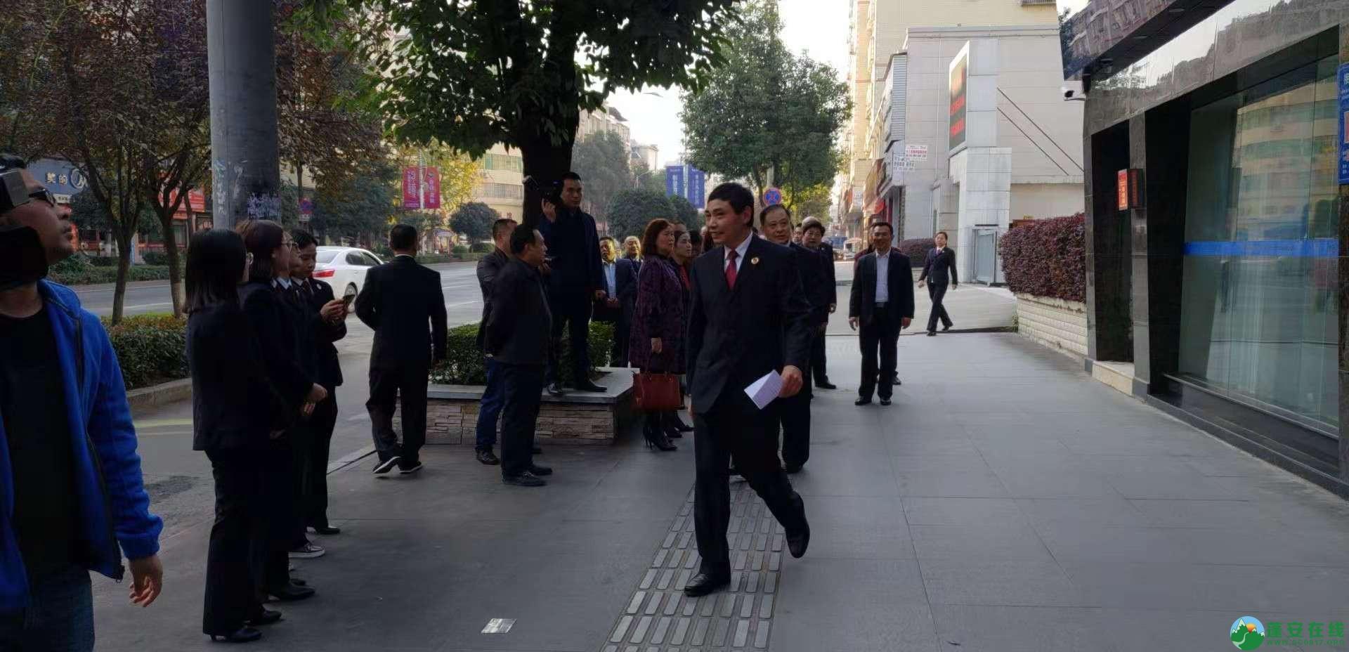 蓬安县人民检察院12309检察服务中心正式宣告挂牌成立 - 第7张  | 蓬安在线