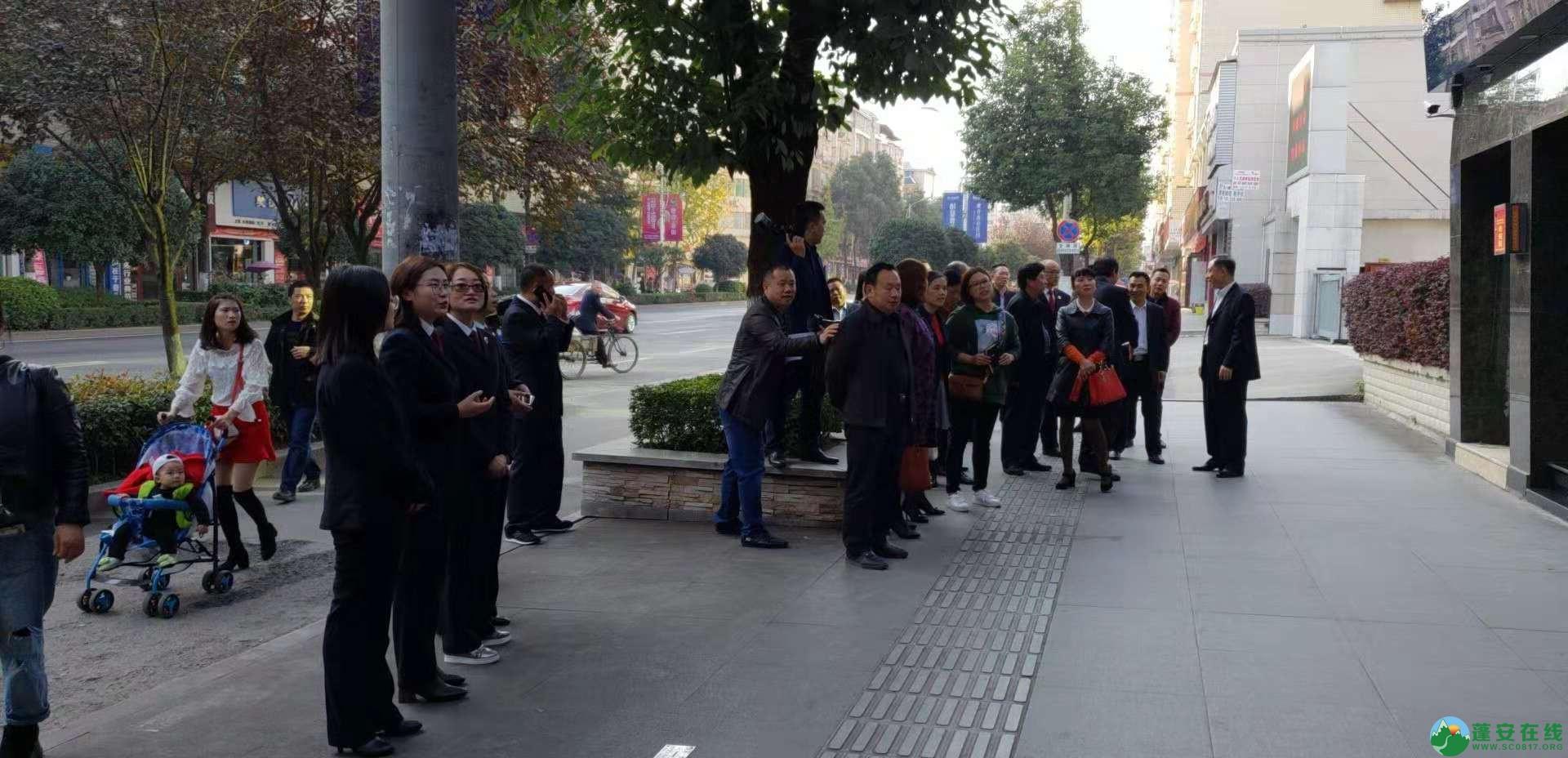 蓬安县人民检察院12309检察服务中心正式宣告挂牌成立 - 第8张  | 蓬安在线