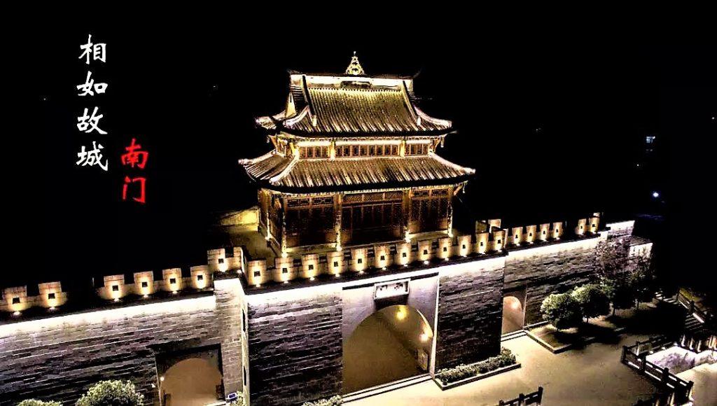 蓬安县锦屏镇相如故城南门夜景 - 第3张  | 蓬安在线