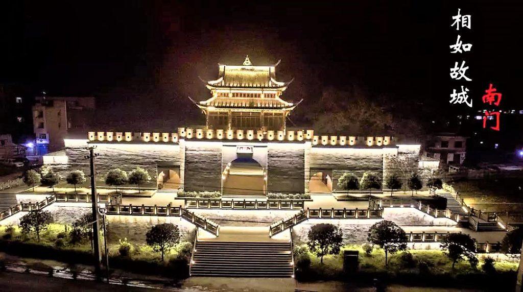 蓬安县锦屏镇相如故城南门夜景 - 第1张  | 蓬安在线