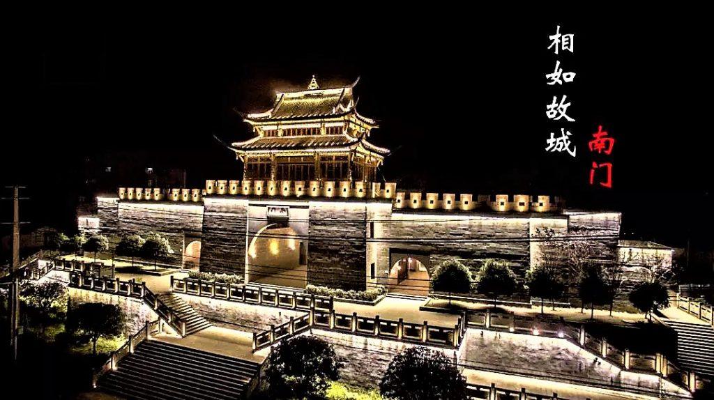 蓬安县锦屏镇相如故城南门夜景 - 第2张  | 蓬安在线