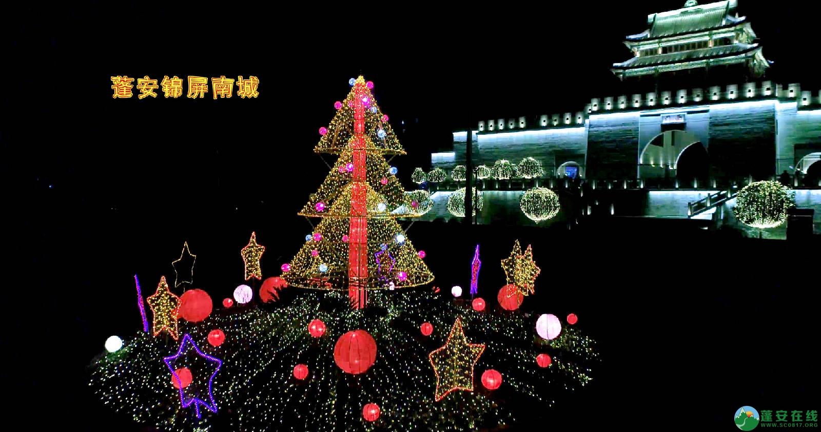 临近春节的蓬安夜色 - 第1张  | 蓬安在线