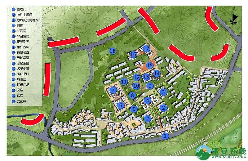 南充蓬安县相如故城整体方案预览 - 第1张  | 蓬安在线