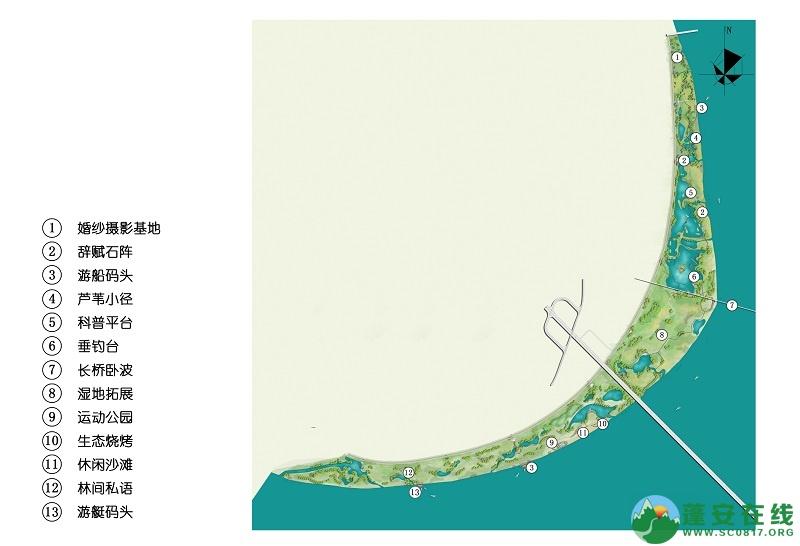 蓬安漫滩湿地 - 第1张  | 蓬安在线
