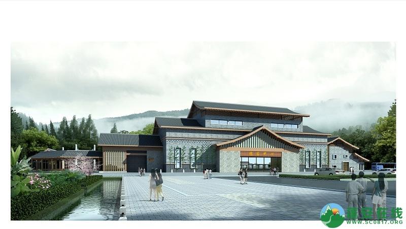 蓬安爱情小镇整体方案预览 - 第5张  | 蓬安在线