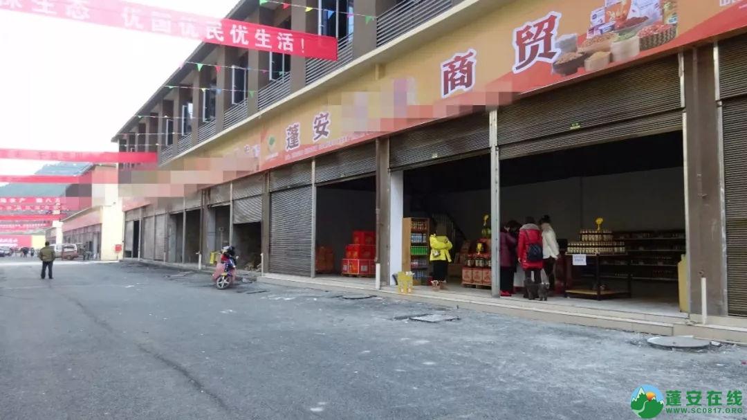 蓬安新建农贸城一览 - 第4张  | 蓬安在线