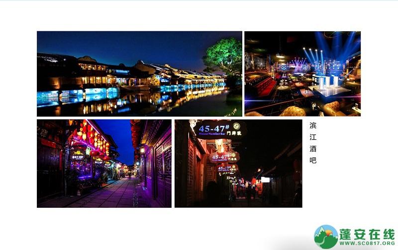 蓬安周子古镇 - 第9张  | 蓬安在线