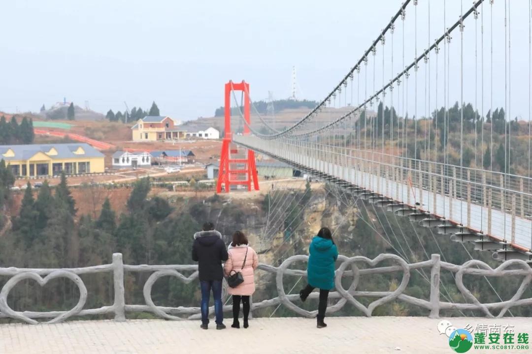 蓬安县正源镇红豆村首个悬空玻璃吊桥正式开放 - 第14张  | 蓬安在线