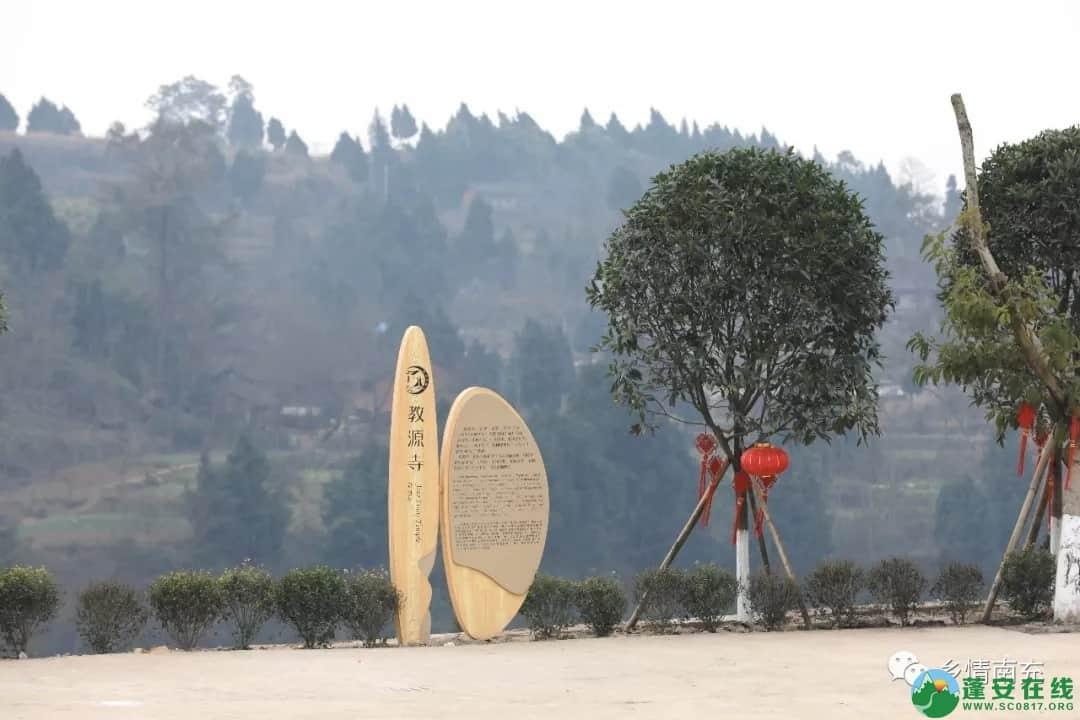 蓬安县正源镇红豆村首个悬空玻璃吊桥正式开放 - 第26张  | 蓬安在线