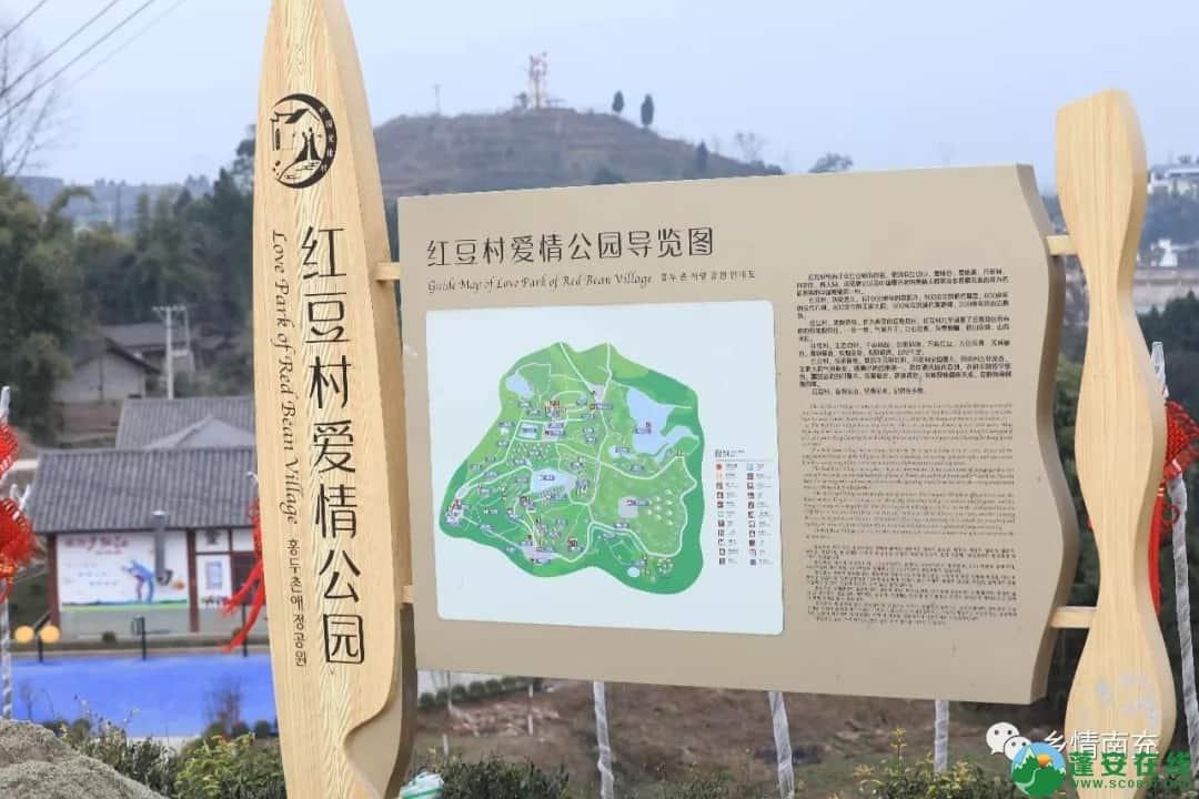 蓬安县正源镇红豆村首个悬空玻璃吊桥正式开放 - 第28张  | 蓬安在线